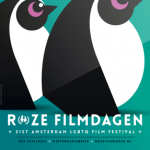Pink film days Amsterdam 2018